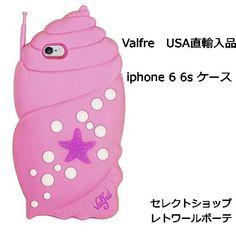 Valfre 立体シェル iphone 6 6sケース #iphone6 #iphone6s #セレクトショップレトワールボーテ #Facebookページ で毎日商品更新中です  https://www.facebook.com/LEtoileBeaute  #アマゾン https://www.amazon.co.jp/s?marketplaceID=A1VC38T7YXB528&redirect=true&me=A169UFTQHSM042&merchant=A169UFTQHSM042  #レトワールボーテ #fashion #コーデ #amazon #iphone6ケース #流行り #iphone6sケース #アイフォンケース #おしゃれ #アイフォン6 #かわいい #可愛い #お洒落 #シェル #貝殻 #シリコンケース