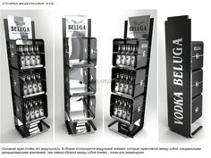 Display BELUGA  Floor Displays Premium display (stand) is composed of modules and elements that can be disassembled and easily transported. Stand is made of metal, veneer or painted plywood, plastic, cast elements. Thanks to the modular design is possible to collect different size and purpose.