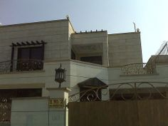 Kim Mun, Islamabad. (www.paktive.com/Kim-Mun_62EB21.html)