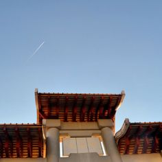 The plane and the roof outside @Xinbeitou Station #Taipei