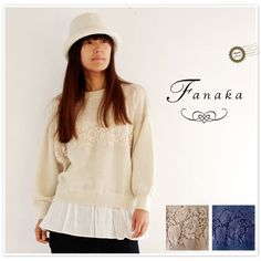 【Fanaka ファナカ】 レース モチーフ パッチワーク 裾異素材 切替 ニット (62-2541-307)