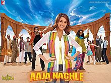 """Aaja Nachle--2007  Reminds me a little of Summer Stock (""""Let's save the theatre from the evil and semi-hot capitalist!"""")"""