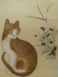 손유영의 민화이야기 Korean Painting, Japanese Painting, Asian Cat, Turning Japanese, Chinese Art, Cat Art, Animals And Pets, Oriental, Kitty