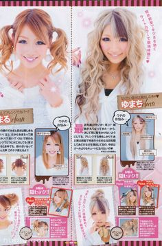 Shibuya Gals - New Sites Japanese Makeup, Japanese Beauty, Japanese Fashion, Japanese Style, Hair Magazine, Beauty Magazine, Gyaru Fashion, Kawaii Fashion, Asian Hair And Makeup