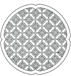 Looking for a Free Printable Coloring Pages For Adults Geometric. We have Free Printable Coloring Pages For Adults Geometric and the other about Coloring Pages it free. Geometric Coloring Pages, Pattern Coloring Pages, Printable Adult Coloring Pages, Mandala Coloring Pages, Coloring Book Pages, Colorful Drawings, Zentangles, Color Patterns, Geometric Patterns