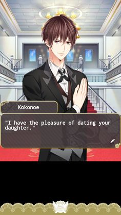 Kokonoe  Meeting the parents event story