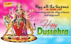 happy-dussehra-vijaya-dashami-telugu-quotes.jpg (1600×1000)