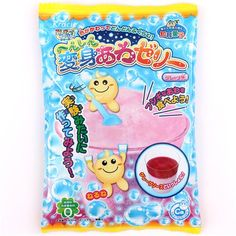 Popin' Cookin' DIY candy Grapes Bubble Jelly by Kracie Japanese Grocery, Japanese Snacks, Japanese Candy, Japanese Sweets, Japanese Food, Funny Candy, Cute Candy, Do It Yourself Kit, Cute Desserts