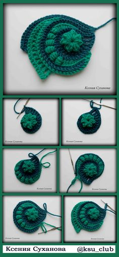Вязание крючком. Фриформ. Вязание на заказ. Crochet freeform #Crochet #knitting #Вязание #вязаниекрючком #фриформ #фриформкрючком