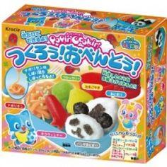 Popin' Cookin' DIY Bento Candy Kit