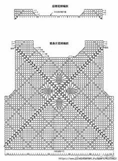 4 (513x700, 297Kb) Crochet Bikini, Crochet Top, Crochet Summer, Chrochet, Crochet Clothes, Crochet Projects, Headbands, Diy And Crafts, Crochet Patterns