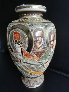 Japanese Satsuma Vase photo