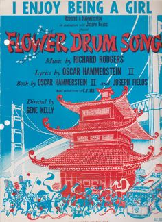 I Enjoy Being a Girl from Flower Drum Song Vintage Sheet music