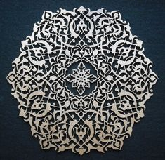 rumi  ornament board on pinterest by Melike Nur following