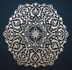 rumi  ornament board on pinterest by Melike Nur following