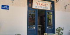 Πήγαμε για ουζάκια στα Βόρεια Προάστια | My Review Locker Storage, Broadway Shows, Athens, Athens Greece