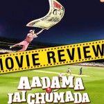 Aadama Jaichomada Movie Review