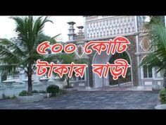 500 koti takar bari bangladesh Popular Videos, Bari, Neon Signs