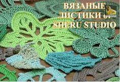 crochet celtic flower - Cerca con Google