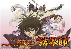 The Kekkaishi (episode 1)