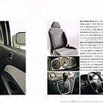 Flickr Honda Stream