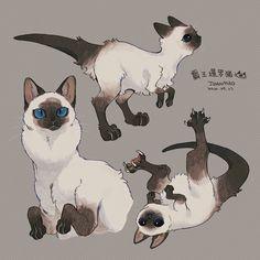 Mythical Creatures Art, Mythological Creatures, Cute Creatures, Cute Fantasy Creatures, Fantasy Character Design, Character Design Inspiration, Character Art, Creature Concept Art, Creature Design