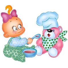 Cute Teddy Bear Clip Art   Cute Baby Holding Teddy Bear