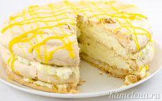 Меренговый торт с лимонным курдом