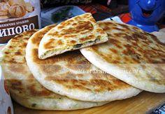 Храна за мойте канибали: Хачапури