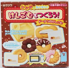 DIY Radiergummi Set zum Selbermachen von Donuts