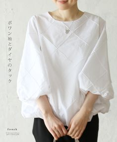 """【Rakuten Ichiba】 【stock arrival ♪ from 12 o'clock 22 o'clock & 22 o'clock] """"french"""" Raised out diamond pattern and pointed sleeve tops: cawaii Dress To Hide Belly Fat, Simple Outfits, Chic Outfits, Mix Match Outfits, Designs For Dresses, Pakistani Dress Design, Short Shirts, Japanese Outfits, Dress Sewing Patterns"""