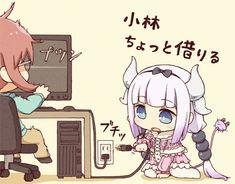 kobayashi-san chi no maid dragon, Kanna y kobayashi
