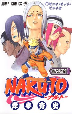 Naruto and the bunch of crappy losers that came to take Sasuke from Konoha Anime Naruto, Art Naruto, Naruto Y Hinata, Manga Covers, Comic Covers, Manga Art, Manga Anime, Arte Ninja, Naruto Family