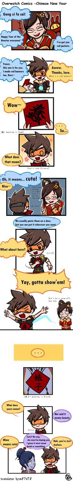 Overwatch Comics -Chinese New Year