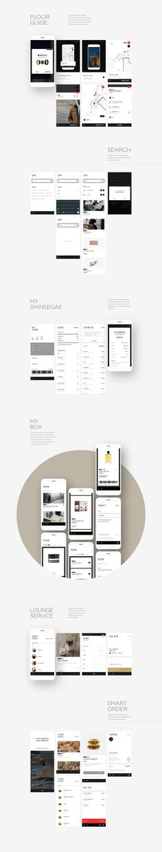 Shinsegae Department Store Mobile App on Behance Store Mobile, Web Mobile, Mobile Web Design, App Ui Design, User Interface Design, Design Web, Flat Design, Ui Portfolio, Application Mobile