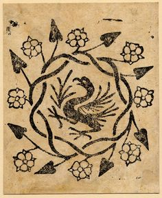 Ornamental design; a griffin, facing l, within a wreath of flowers.  c. 1500  Woodcut