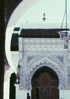 University of Al-Qarawiyyin, Fez in Morocco.
