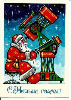 Santa Astrologer  Soviet Russian USSR Postcard by LucyMarket, $5.99  christmas  astronomy