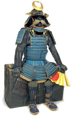 A suit of armor with a ni-mai tachi do and accoutrements. Helmet bowl Muromachi period (16th century), armor late Edo period (19th century) © 2002-2009 Bonhams 1793 Ltd
