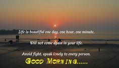 20 Romantic Good Morning SMS