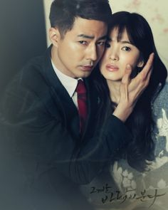 That Winter, The Wind Blows!! I love this drama soo much right now!