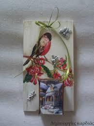 Αποτέλεσμα εικόνας για ημερολογια χειροποιητα Diy Calendar, Christmas Cards, Frame, Google, Decor, Christmas E Cards, Picture Frame, Homemade Calendar, Decoration