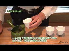 美味しいお茶の淹れ方✿日本茶(煎茶)八女茶「室園銘茶株式会社」日本通tv