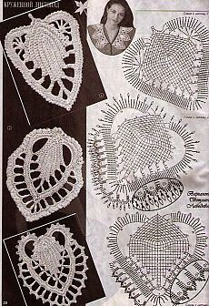 irish lace crochet View album on Crochet Leaf Patterns, Crochet Leaves, Crochet Diagram, Freeform Crochet, Crochet Chart, Loom Patterns, Thread Crochet, Crochet Motif, Crochet Designs