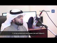 Sourate Al Mouminoun (1-11) - Ahmed Nufays  سورة المؤمنون  أحمد النفيس