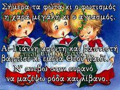 Christmas, Art, Decor, Weihnachten, Xmas, Art Background, Kunst, Decorating, Yule
