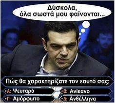 Lol, Laugh Out Loud, I Laughed, Laughing, Texts, Greece, Funny Quotes, Politics, Humor