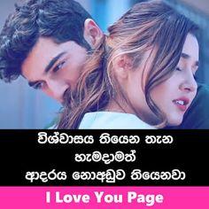 I love you page sinhala photos download: ලව් ටෝක් - Love Talk