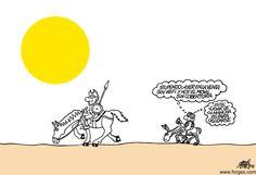 Quijotadas ◌ A Don Miguel de Cervantes Saavedra [29 de septiembre de 1547 – 22 de abril de 1616] Dom Quixote, Don Miguel, Humor Grafico, Wifi, Jokes, Snoopy, Fictional Characters, Frosting, World