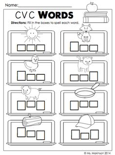 Worksheet in Kindergarten Number 11-19 packet found in